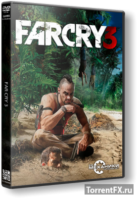 Far Cry 3 [v.1.05] (2012) PC