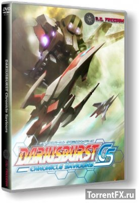 Dariusburst: Chronicle Saviours (2015) RePack от R.G. Freedom