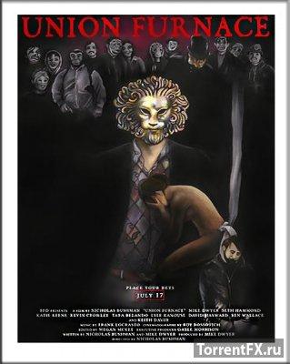 Юнион Фернас (2015) DVDRip | L2