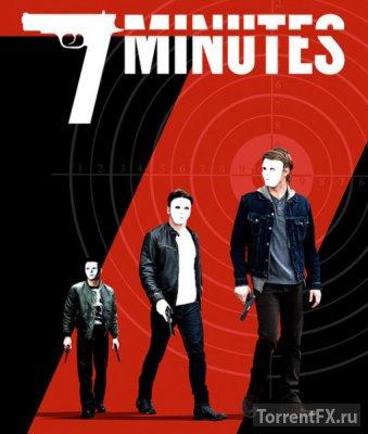 Семь минут (2014) BDRip 720p | L2