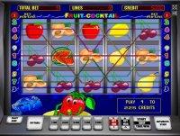 Игровые автоматы на 777avtomaty.com
