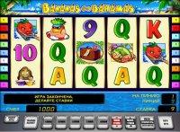 Игровые автоматы онлайн на casino-online-slots.com