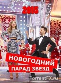 ���������� ����� ����� (2015) HDTV 1080i