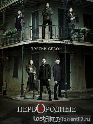 Древние / Первородные 3 сезон 10,11,12 серия из 22 WEB-DLRip