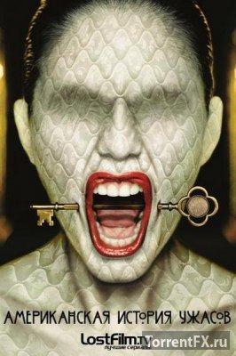 Американская история ужасов: Отель 5 сезон 10,11 серия HDTVRip