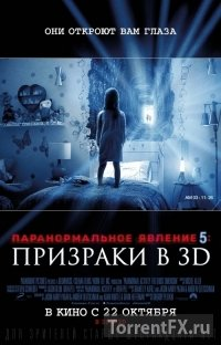 Паранормальное явление 5: Призраки в 3D (2015) BDRip 720p