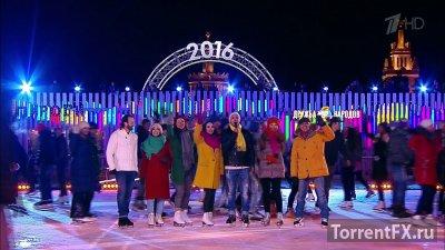 Новогодняя ночь на Первом (2016) HDTV 1080i