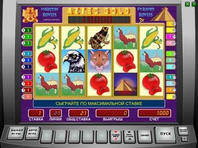 Букмекерская контора марафон казино - Марафон Casino