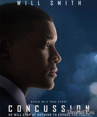 Защитник (2015) DVDScr