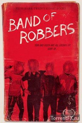 Банда грабителей(2015) WEB-DLRip | L1