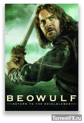 Беовульф: Возвращение в Шилдлэндc 5,6,7,8 серия (2016) WEB-DLRip