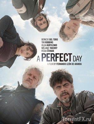 Идеальный день (2015) WEB-DLRip | L