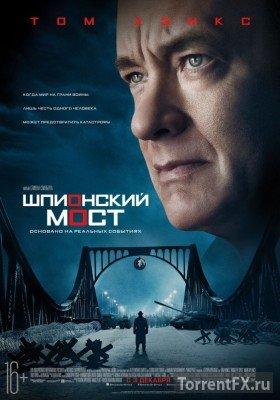 Шпионский мост (2015) HDRip | Звук c CAMRip