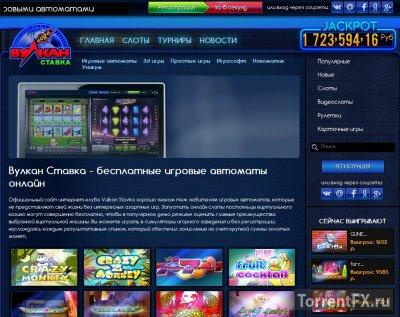 Бесплатные игровые автоматы на vulkanstavkaonline.co