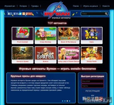 Свежие акции и турниры в игровых автоматах Вулкан