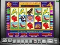 Игровые автоматы на Vulkan Deluxe