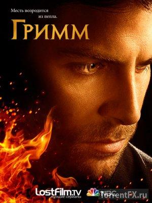 Гримм 5 сезон 1-15 серия (2015) WEB-DLRip