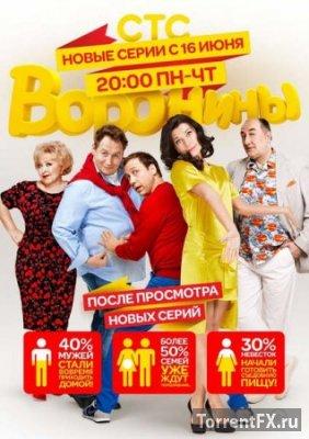 Воронины 16 сезон 6,7,8,9 серия (2016) SATRip