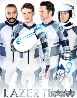 Лазерная команда (2015) WEB-DLRip