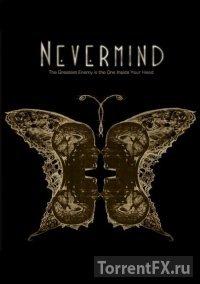 Nevermind (2015) RePack от R.G. Freedom