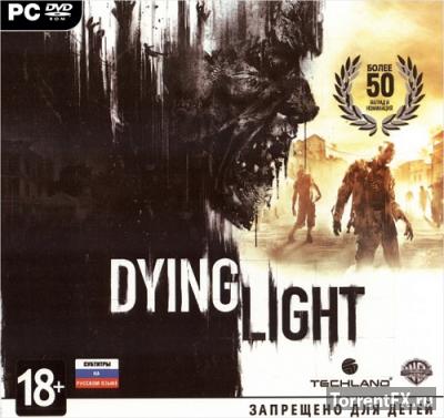 Dying Light: The Following (2016/v 1.10.1) Repack от xatab