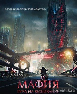 Мафия: Игра на выживание (2016) WEB-DL 720p