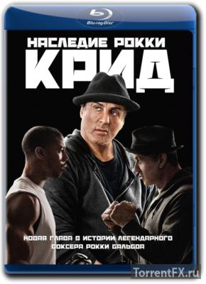 Крид: Наследие Рокки (2015) BDRip