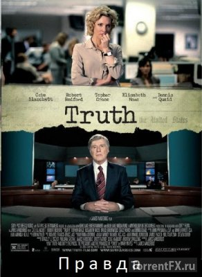 Правда / Truth (2015) HDRip-AVC