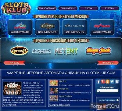 ������� ��������� � ������� �������� �� SlotsKlub.com