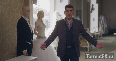 Влюбить и обезвредить (2015) WEB-DL 1080p