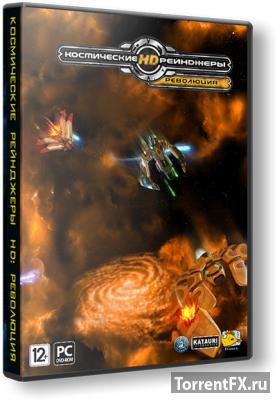 Космические рейнджеры HD: Революция [v 2.1.2105.0] (2013) RePack от R.G. Catalyst