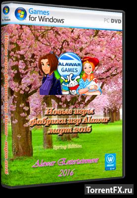 ����� ���� ������� ��� Alawar - ���� 2016 (2016) PC