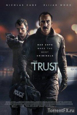 Доверие (2016) HDRip-AVC