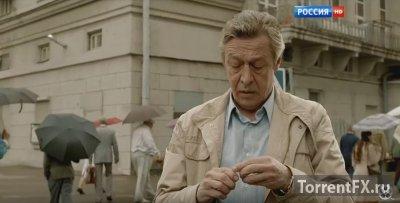 Следователь Тихонов 1-18 серия (2016) HDTVRip