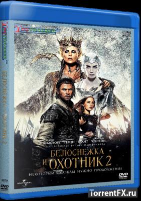 Белоснежка и Охотник 2 (2016) CAMRip