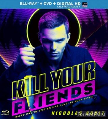 Убей своих друзей (2015) HDRip