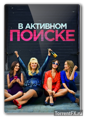 � �������� ������ (2016) BDRip �� Dalemake