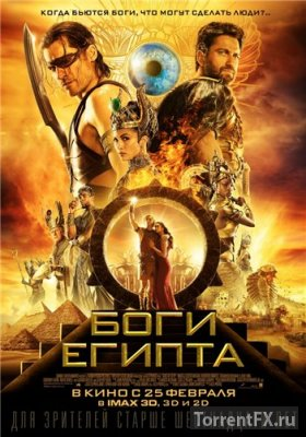 Боги Египта (2016) WEB-DLRip | iTunes