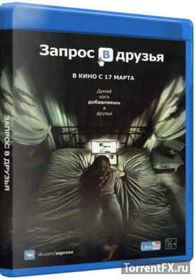 ������ � ������ (2016) DVB | D