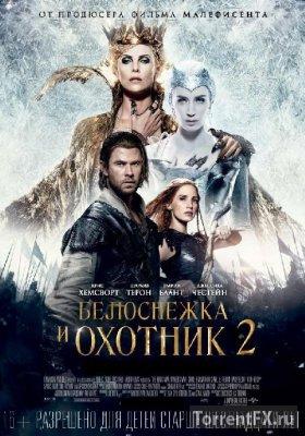 Белоснежка и Охотник 2 (2016) WEB-DLRip | iTunes
