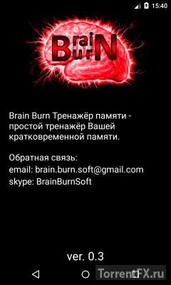 BrainBurn ������� ������ v0.4 (2016) Android