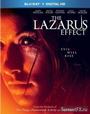 Эффект Лазаря (2015) HDRip