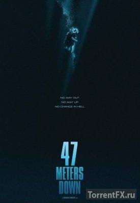 Страх глубины (2016) DVDRip