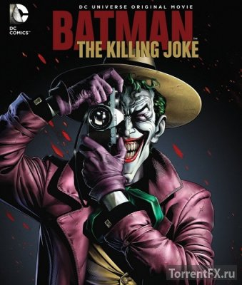 Бэтмен: Убийственная шутка (2016) HDRip-AVC