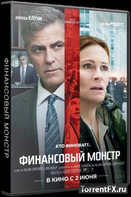 Финансовый монстр (2016) BDRip