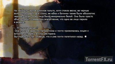 Феномен [VN] [RUS] (2012)