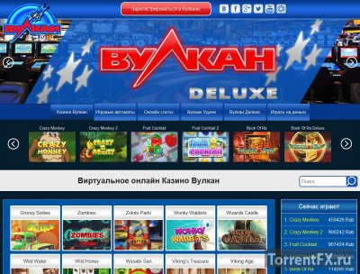������ � ���� �� Betsoft �� Casino Vulkan