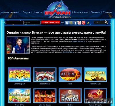 Приглашаем в игровые автоматы vulkankazino