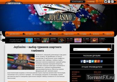 Игровые автоматы в joycasino онлайн