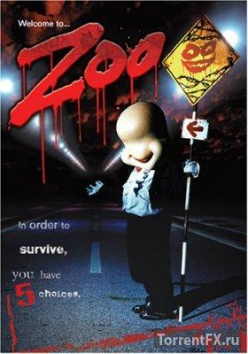 Зоопарк (2005) DVDRip